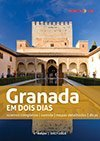 Granada em dois dias
